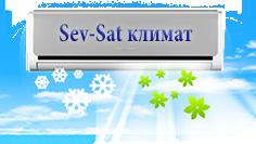 Сев-Сат Климат